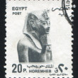 Bust of Pharaoh Horemheb - Stock Photo