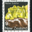Native sulphur — Photo