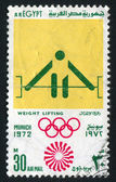 Olympic emblem — Stock Photo