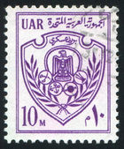 Arms of UAR — Stock Photo