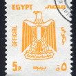 Arms of Egypt — Stock Photo