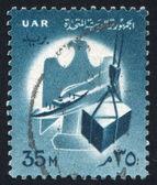 Герб Египта — Стоковое фото