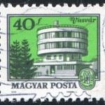 Vasvar Public Health Center — Stock Photo