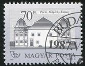 Magochy slott, pacin — Stockfoto