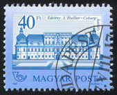 Hullier-Coburg Castle — Stock Photo