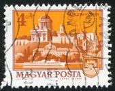 Esztergom Cathedral — Stock Photo