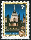 議会ブダペスト — ストック写真