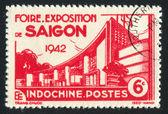 View of Saigon Fair — Stock Photo