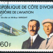 Stock Photo: Orville and Wilbur Wright