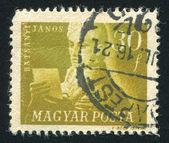 Janos Batsanyi — Foto de Stock