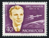 Yuri Gagarin — Stock Photo