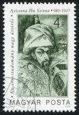Avicenna or Ibn Sina — Fotografia Stock