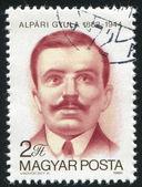 Gyula alpri — Foto de Stock