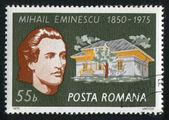 米哈伊尔 · eminescu — 图库照片