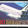 Shuttle — Stock Photo