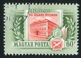 Government printing plant — Stock Photo