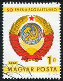 Arms of Soviet Union — Stock Photo