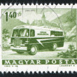 Stamp printed by Hungary — Lizenzfreies Foto