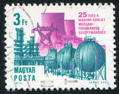 "HUNGARY - CIRCA 1974: stamp printed by Hungary, shows High Voltage Line ""Peace"" and Pipe Line ""Friendship"", circa 1974 — Stock Photo"