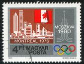 Montreal — Stock fotografie