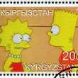Foto Stock: Simpsons
