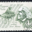 Franz Liszt — Stock Photo