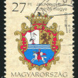 Foto de Stock  : Stamp printed by Hungary