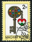 World Tourism Day Emblem — Stock Photo