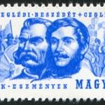 Lajos Kossuth and Gyorgy Dozsa — Stock Photo #8814812