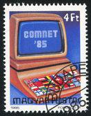 Computer Terminal — Stock Photo