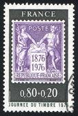 марку, напечатанную франции — Стоковое фото