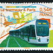 Stock Photo: New Paris tramway
