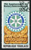 Rotary amblemi — Stok fotoğraf