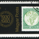 Postmark — Stock Photo #9128241