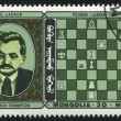 Chess Champion Lasker — Foto Stock