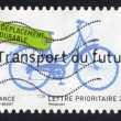 Bicycle future transport — Stock Photo