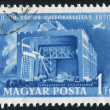 Stamp printed by Hungary - Stock fotografie