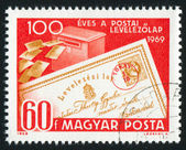 Postcard and mail — Foto de Stock