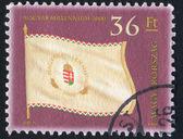 Flag with emblem of Hungary — Stock Photo