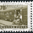 Mail car - Stockfoto