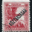 Stock Photo: Stamp printed by Hungary