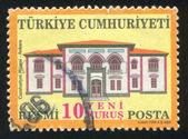 Museum of the Republic Ankara — Stock Photo