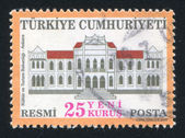 Culture and Tourism Ministry Ankara — Stock Photo