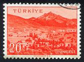 Tunceli — Stockfoto