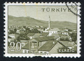 Elazig — Stock Photo