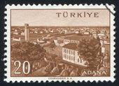 Adana — Stockfoto