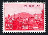 Yozgat — Stockfoto