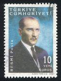 Kemal Atatürk — Photo