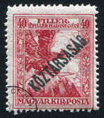 Stamp printed by Hungary — Stock Photo