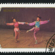Mongolian ballet — Stock Photo
